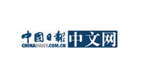 中国日报,Mintegral